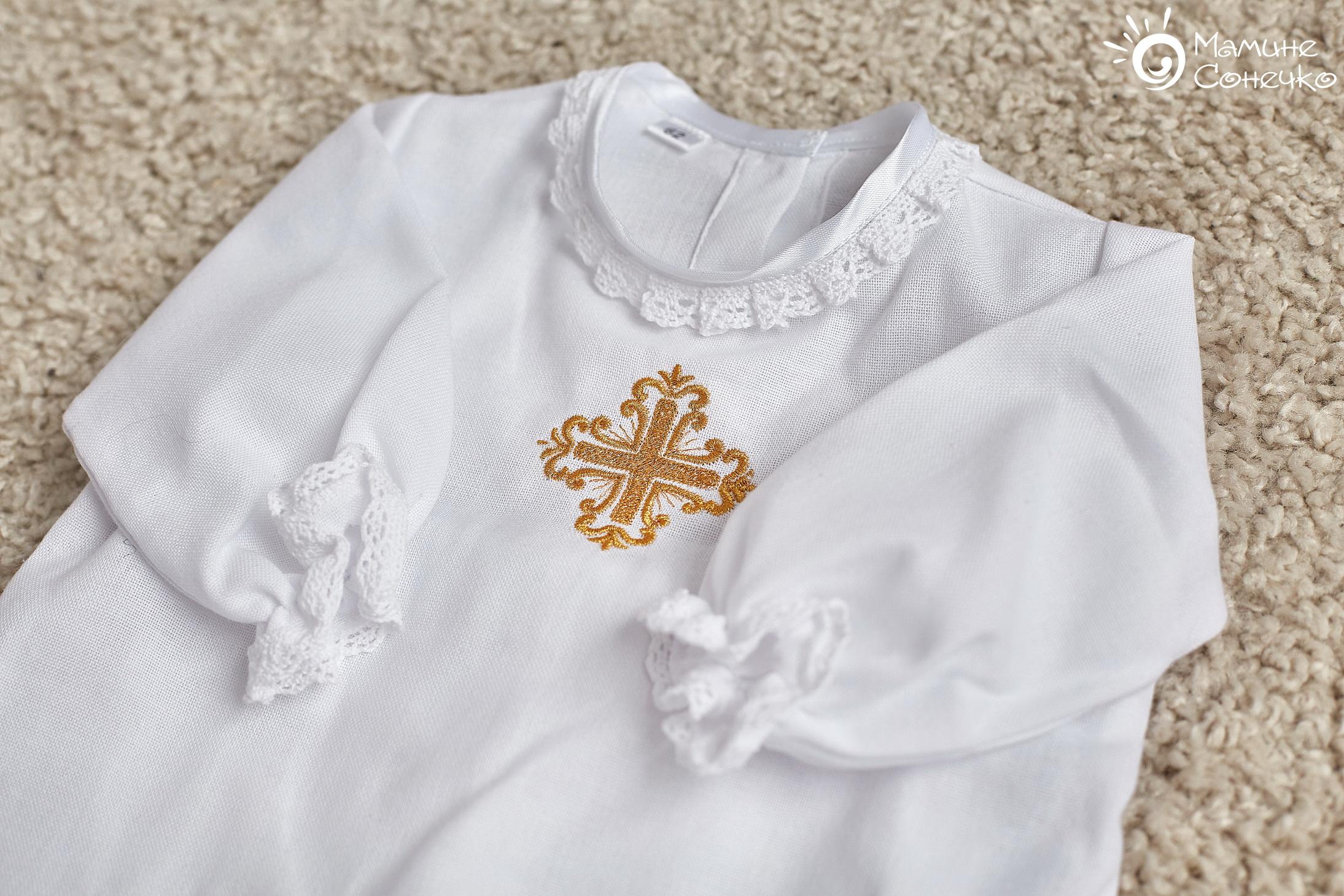 сорочка для хрещення