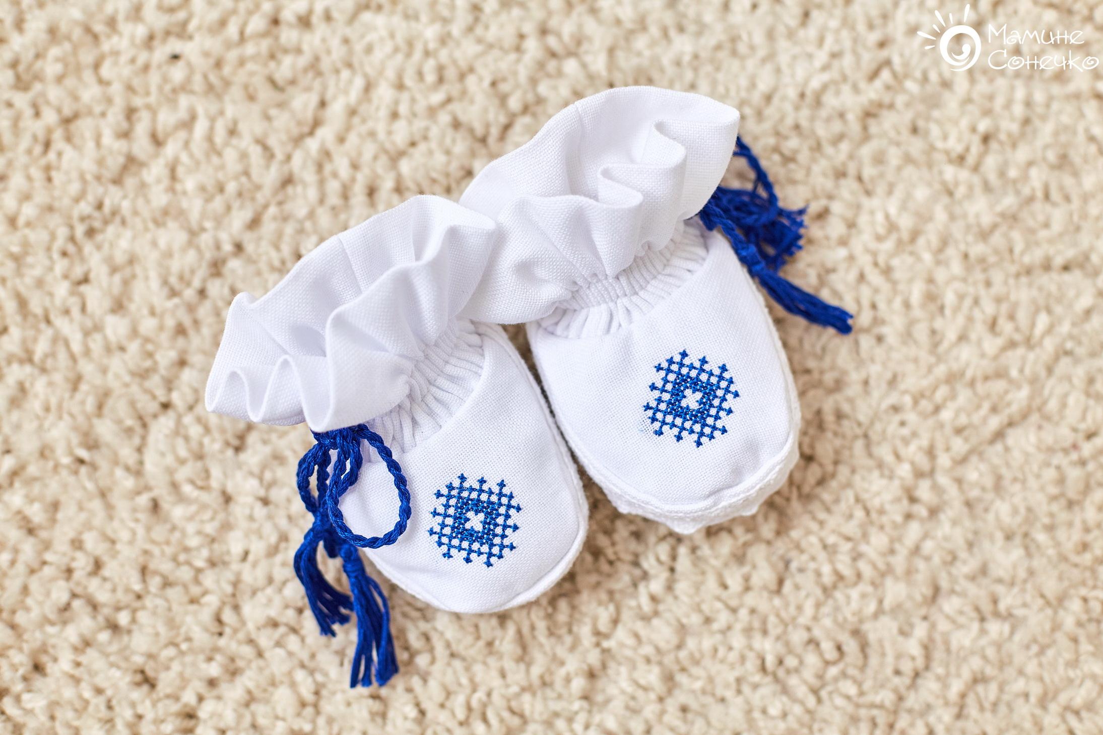 вишиті пінетки для новонародженого хлопчика