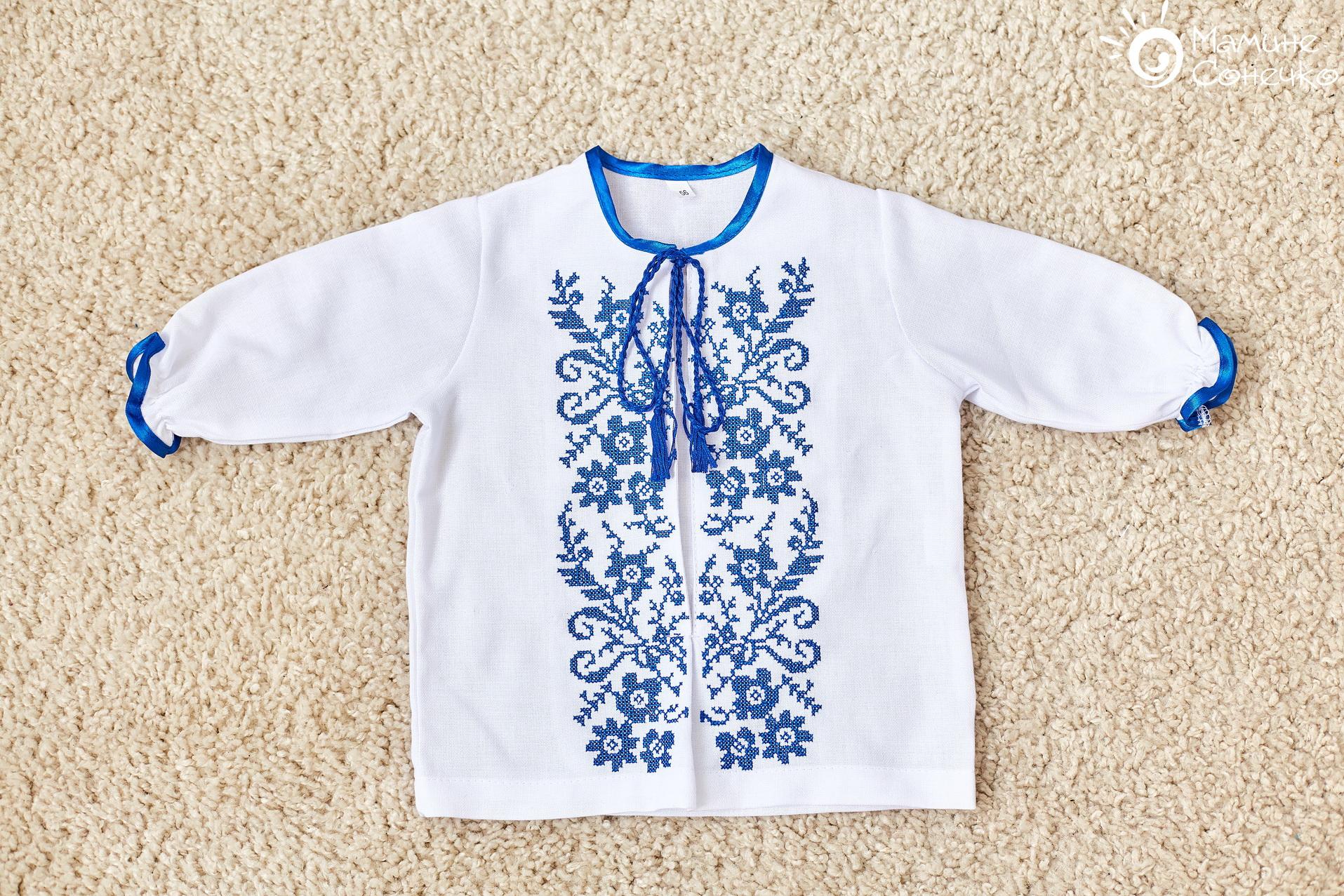 вишита сорочка для хрещення хлопчика