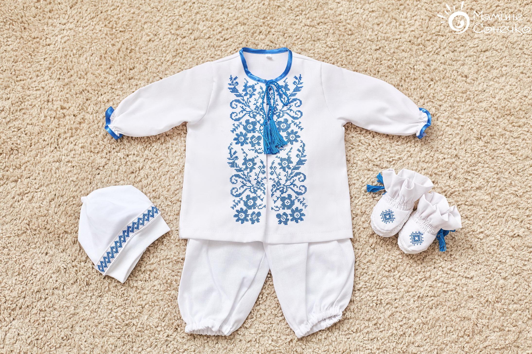 набір для хрещення хлопчика синій