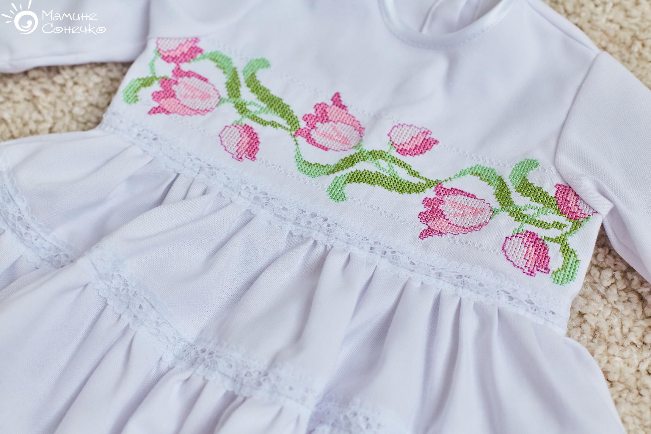 вишите плаття на хрестини