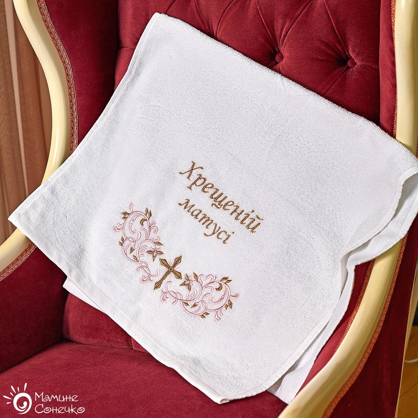 рушник для хрещеної мами